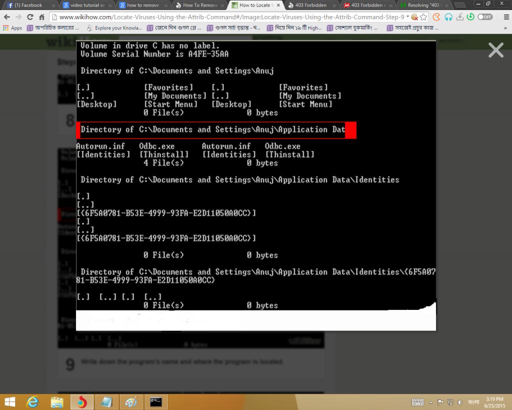 cmd auto.inf file location